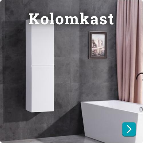 badkamer kolomkast goedkoop
